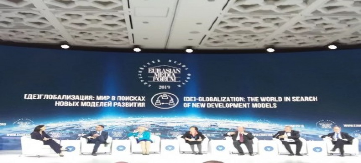 TURKMEN DELEGATION ATTENDED THE XVI EURASIAN MEDIA-FORUM