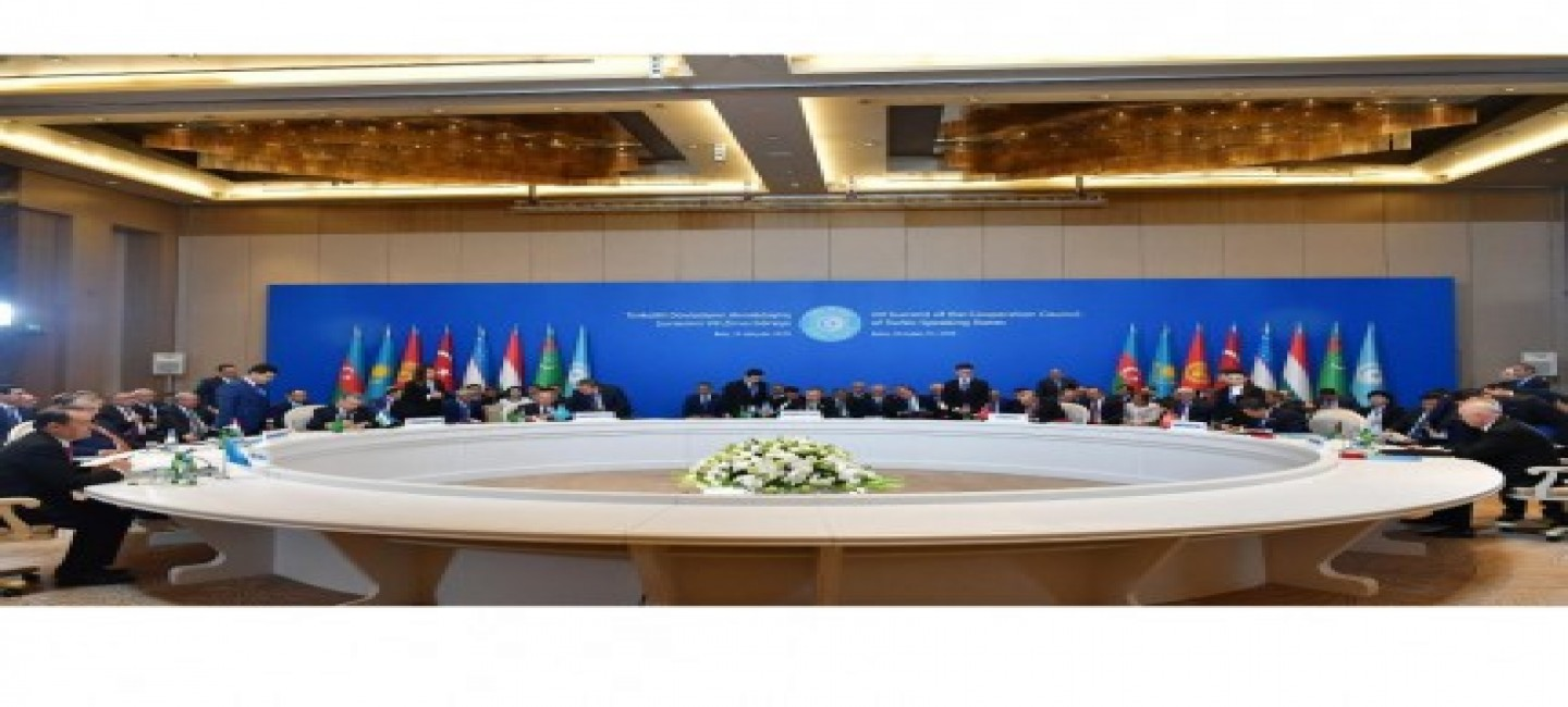 DELEGATION OF TURKMENISTAN ATTENDED THE VII SUMMIT OF THE COOPERATION COUNCIL OF TURKIC SPEAKING STATES